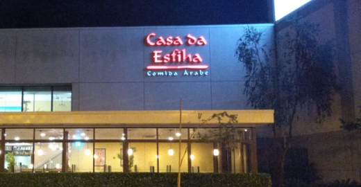 Casa da Esfiha Polo Shopping